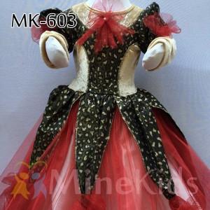 web-MK-603