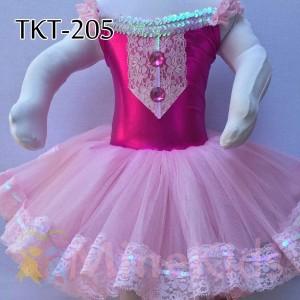 WEB-TKT-205