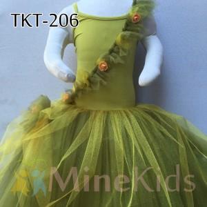 WEB-TKT-206