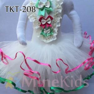 WEB-TKT-208